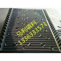 供应马利方型冷却塔填料 pvc横流冷却塔填料 爱兴公司13363335571