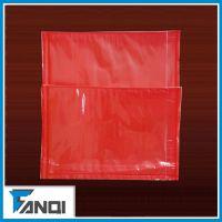 专业生产不透明塑料快递包装袋(具有防揭、防盗功能)