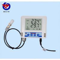 医疗试剂疫苗冷库贮存GSP温湿度记录仪温控设备