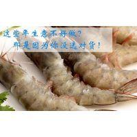 内蒙古大虾,优鲜港水产大虾批发,冷冻大虾批发价