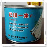 日本进口大葱种子【三系杂交】【九叶向芯】【渡边】石川一本