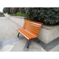 公园椅子厂家|公园椅子|裕凯隆