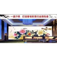 郑州汴绣专营店一涵汴绣