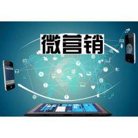 广东微信分佣系统速联科技微信营销这样做爆款很容易