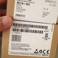 西门子 6ES7231-7PF22-0XA0 热电偶输入模块