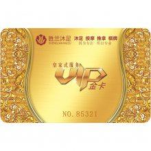 易滴供应贵宾卡,会员卡设计/制作,IC卡制作厂家,透明卡