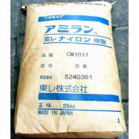 PBT日本东丽 5101G-15增强级 纤维耐冲击.填充物为15% 玻璃纤维增强材料