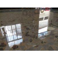 供应东莞东城厂房水泥地面起砂处理、仓库水磨石地面镜面处理—专注地坪