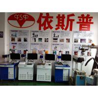 依斯普 SPFC3015-500 500w 激光切割机 重庆工厂直销 价格优惠