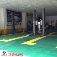 枣庄正诺建材车间用拼接工业地板 防滑耐磨垫 PVC工业地板 汽车维修车间软地砖