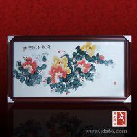 陶瓷企业文化墙定制 高温烧制中式壁画