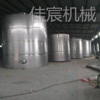 衡阳市新式酿酒设备 熟料蒸酒设备 白酒煮酒设备使用视频