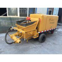 申鑫牌泵送式输送泵 混凝土喷浆机 小型湿喷机