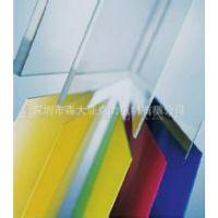 厂家促销  深圳阻燃挤压浇注招牌吸塑彩色亚克力板材 广东厂家