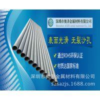 耐高温0Cr25Ni20不锈钢无缝管,锅炉管0Cr25Ni20不锈钢管,厚壁管
