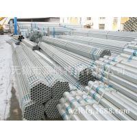 江苏热镀锌方管,浙江镀锌圆管厂家直销,DN125热镀锌钢管