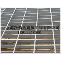 2015镀锌钢格板预订优惠20%!!!镀锌钢格板美观、耐磨耐腐蚀