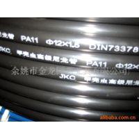 专业厂家供应优质PA12尼龙管 余姚尼龙管 高品质耐磨尼龙软管
