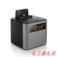 飞利浦品牌小家电系列  蓝牙音箱AJT3300 收音机 闹钟多功能 正品