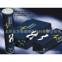 供应9CrMoV-N焊丝P91/T91焊丝