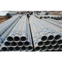 Q195小口径薄壁焊管 q235大口径热镀锌钢管 镀锌带焊管批发