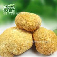 萃林山猴头菇野生菌东北特产干鲜山货特价煲汤鲜美海林特产200g