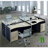 上海振仪办公桌/20款屏风隔断员工桌/职员卡座4人组合办公桌A05
