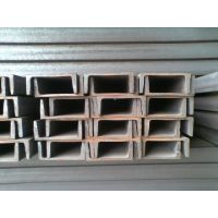 上海现货提供Q345E槽钢