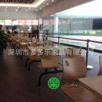 多多乐家具餐饮家具 四人快餐桌椅 中式快餐桌椅 连锁快餐店桌椅