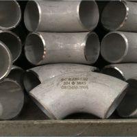 304冲压弯头 304不锈钢管件 不锈钢工业配件 东海