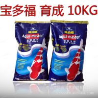 批发台湾统一宝多福锦鲤鱼鱼食 鱼粮观赏鱼饲料育成10KG大小颗