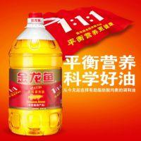 金龙鱼非转基因黄金比例调和油5L/桶1:1:1家庭食用油健康用油