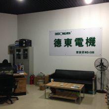 供应上海德东电风扇 (DF650-T 落地式标准调速)