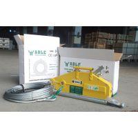 供应able WRP3200kg铝合金牵引机|进口钢丝绳手扳葫芦