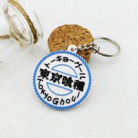 天津PVC软胶钥匙牌 塑胶钥匙挂件 广告钥匙圈批发制作厂