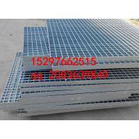 盐城市哪里生产平台钢格板/热镀锌钢格栅板/踏步板15297662515