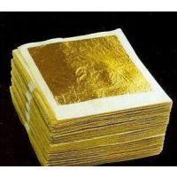 真金箔98%纯真金材料箔片HTA98
