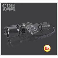 JW7610强光防爆手电筒|JW7610价格
