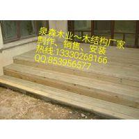 重庆哪里有制作安装防腐木地坪台厂家