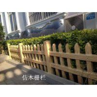 供应天艺水泥栏杆仿木栅栏、花园隔离栏 护栏 花草防护栏 塑料模具