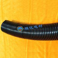 供应阻燃V0等级PP波纹管16*20mm 线束波纹管 环保优质聚丙烯材质