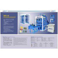 广东 优质砌块成型制砖机 大型空心制砖机 自动化免烧制砖机设备
