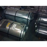 供应 宝钢无取向硅钢B35A440正品|EI型电机定转子硅钢片
