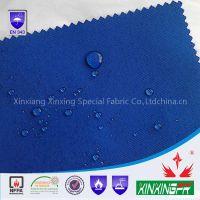 100% Flame Retardant/Anti-static/Oil-resistant/Waterproof Twill