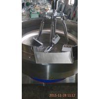 供应中央厨房设备厂家炒菜机器人厨师 北京市益友大型搅拌电炒锅