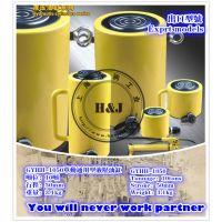 10吨50MM行程GYHH1050外贸出口单作用通用液压油缸上海浩驹H&J