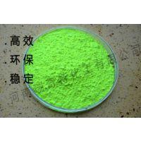 pp编织袋拉丝可以用的荧光增白剂