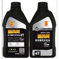 帝客润滑油4T SF10W40重负荷四冲程摩托车机油1升(L)