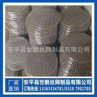 世鹏丝网供应不锈钢烧烤网-圆形烧烤网
