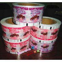 厂家订做KPET/CPP KOP/CPP防油性防氧化月饼卷膜 食品自动包装包装复合膜 月饼塑料包装袋